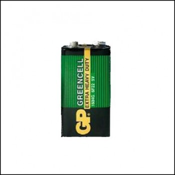 SALINE GREENCELL Extra HD